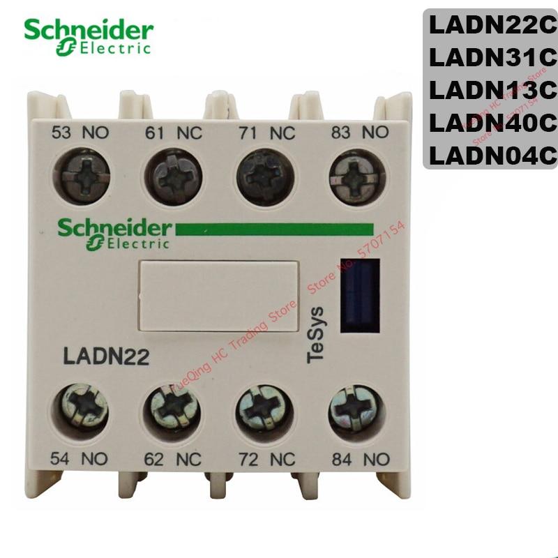 شنايدر إلكتريك LADN22C 2 قطعة المساعدة الاتصال كتلة LA-DN22C 2NO + 2NC ل TeSys D سلسلة قواطع العلامة التجارية جديد الأصلي تصدير