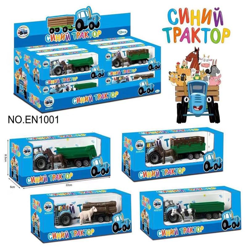 1 pcs כחול חוות טרקטור צעצוע רוסית קריקטורה טרקטור מכונית צעצוע תפקיד לשחק צעצועים לילדים ילד חדש שנים מתנות משלוח אקראי