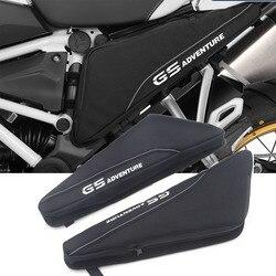 Инструменты для ремонта мотоцикла, рамка для сумки, тройная посылка, набор инструментов для BMW R1200GS ADV LC R1250GS F750GS F850GS R1200R