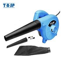 TASP 230V 600W Elektrische Luft Gebläse Hand Turbo Fan Computer Staub Reiniger Collector -MABV600