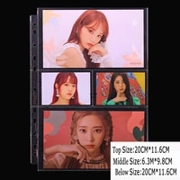 20pages 6inch 4 pockets cards page Photo Album cards combination page for Magical currency collection board game star Post card