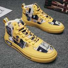 Туфли мужские с высоким верхом, повседневная обувь на плоской подошве, брендовые дизайнерские, черные, желтые, для прогулок, весна