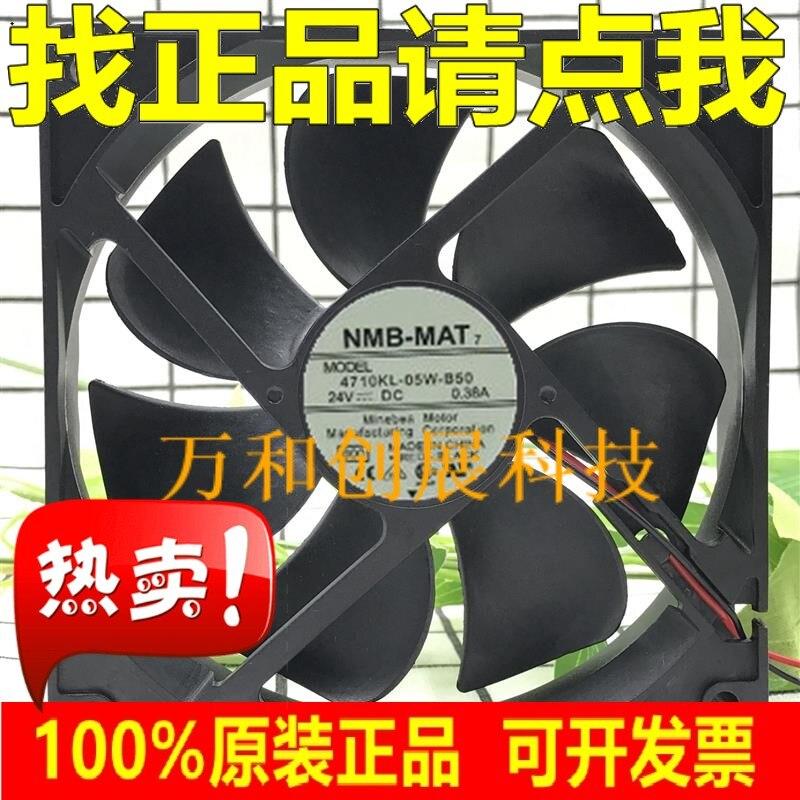 La NMB 4710KL-05W-B59/50 12025 12CM 24V 0.38A inversor fan