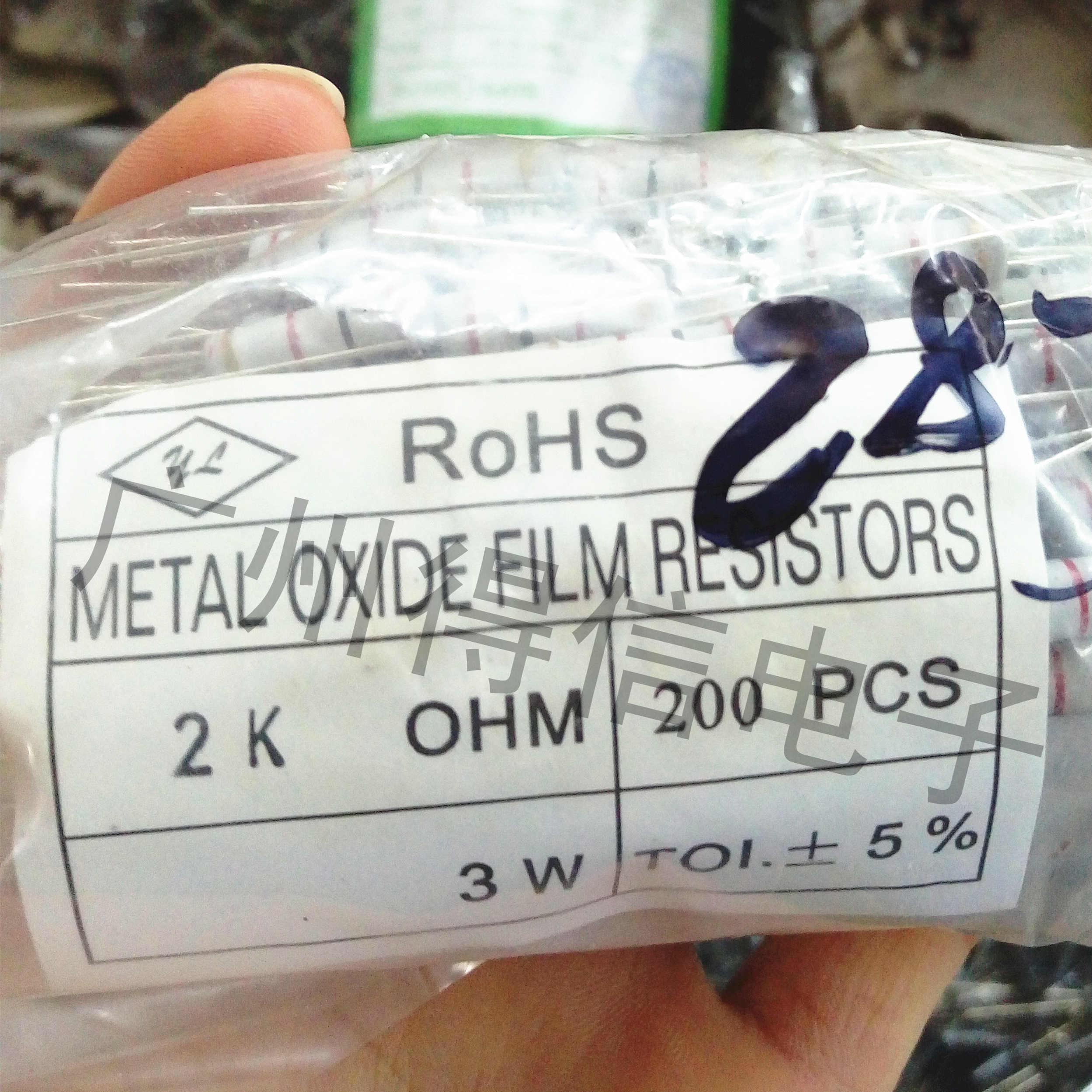 200pcs/Lot new 3W 5% series metal oxide film resistor DIP resistor free shipping 200pcs lot 1w 5