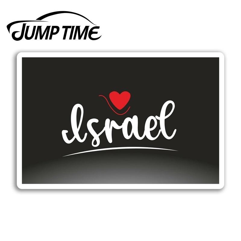 Pegatinas de vinilo Jump Time para Israel, pegatina de viaje divertida de Jerusalén, Oriente Medio, pegatina de parachoques para ventana de maletero, accesorios de coche