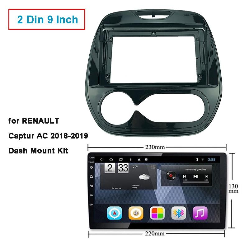 Комплект крепления приборной панели подходит для RENAULT Captur AC 2016-2019 2 Din 9 дюймов установка автомагнитолы DVD GPS MP5 пластиковая панель рамка автом...