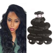 MSH Brazilian Body Wave Hair 3/4 Bundles 100% Brazilian  Human Hair Weave Natural Black Color Non-Re