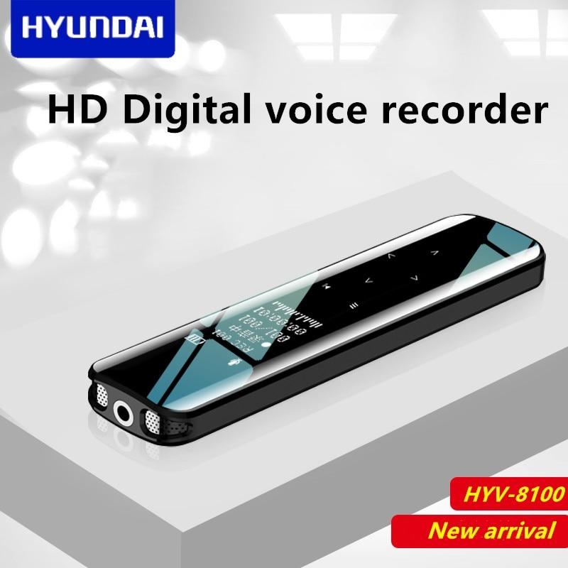 Hyundai HYV-8100 tragbare mini digital voice recorder voice-aktiviert DSP denoise Diktiergerät touch screen w/t stereo MP3 lautsprecher