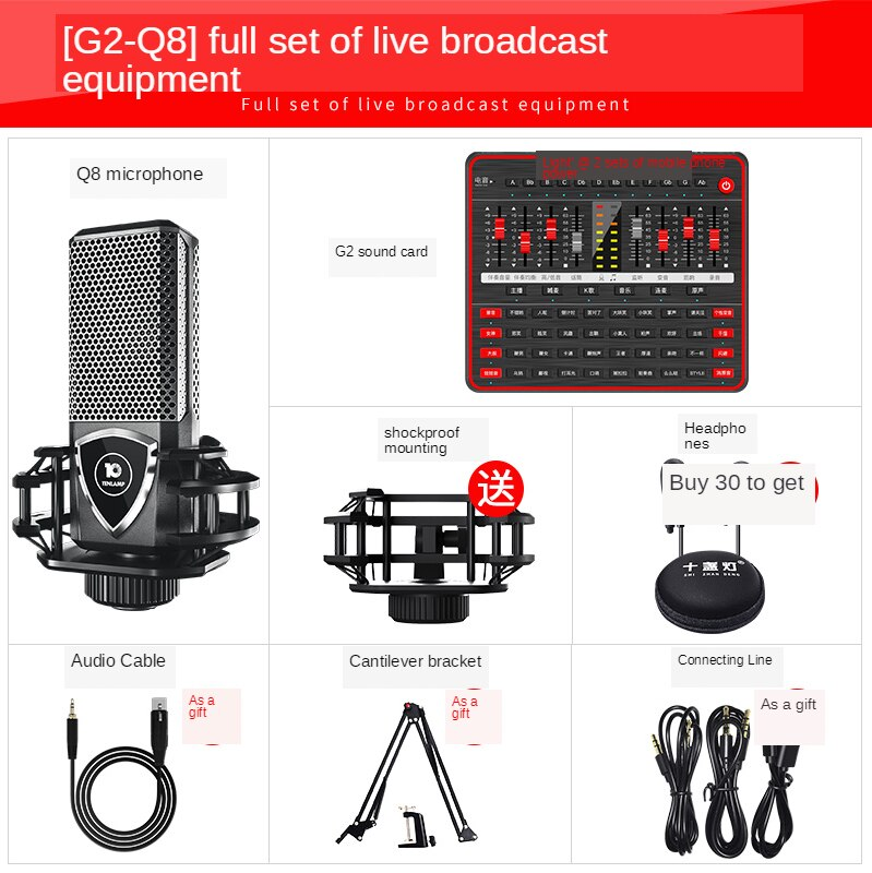 G2 Live Sound Card Q8 Microphone Sound Card USB Audio Interface Webcast Full Set of Live Broadcast Equipment For Phone Computer
