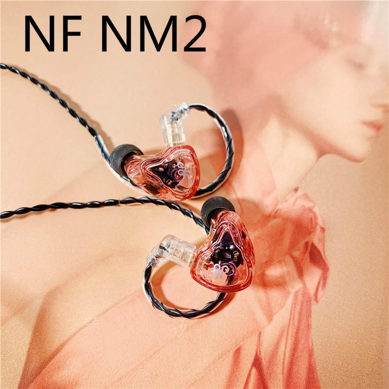 NF Audio NM2 ثنائي التجويف الديناميكي في الأذن رصد Hifi الموسيقى DJ ستوديو السمعية سماعات الأذن 2 دبوس 0.78 مللي متر كابل