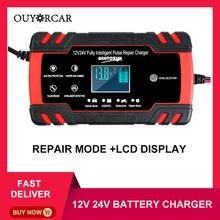 자동차 배터리 충전기 12/24V 8A 터치 스크린 펄스 수리 LCD 빠른 전원 충전 습식 드라이 리드 산 성 디지털 LCD 디스플레이