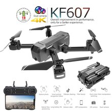 KF607 cuadricóptero GPS profesional con Wifi FPV 1080P 4K, cámara Dual de alta definición, flujo óptico, Drone Selfie, Mini Dron plegable, helicóptero