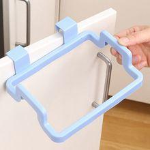1PC Hot Sale Kitchen Supply Home Living Tool Can Rack Holder Best Portable Plastic Door Sink Car Garbage Sucker Trash Bag