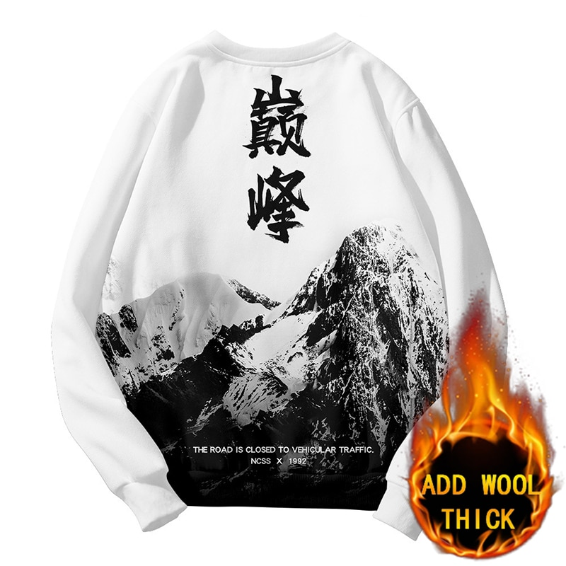 New Winter Men Sweatshirt Pullover Warmth Hip Hop Cool Scenery In Black White Design of Chinese Character Elements[Peak]