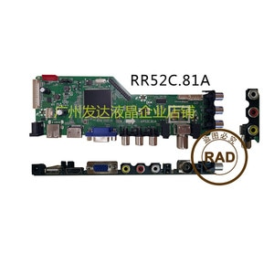 RR52C.81A LCD digital TV motherboard DVB-T2/DVB-T Firmware assistance available  Free English remote control