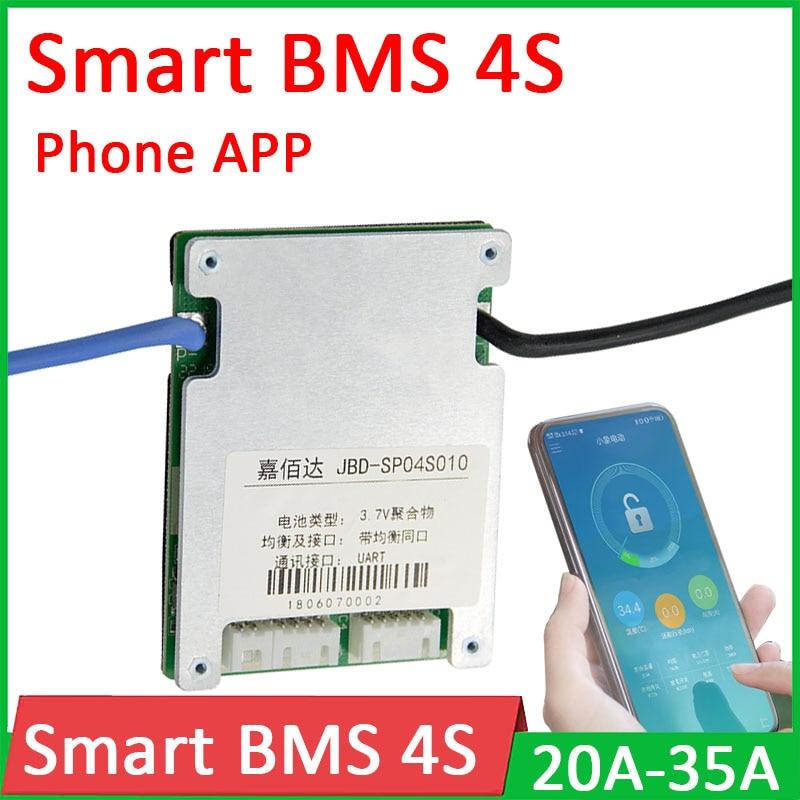Smart BMS 4S 12V Li ion Lipo Polymer Lifepo4 Lithium Battery Protection Board balance 20A 30A 35A Bluetooth Phone APP PC monitor