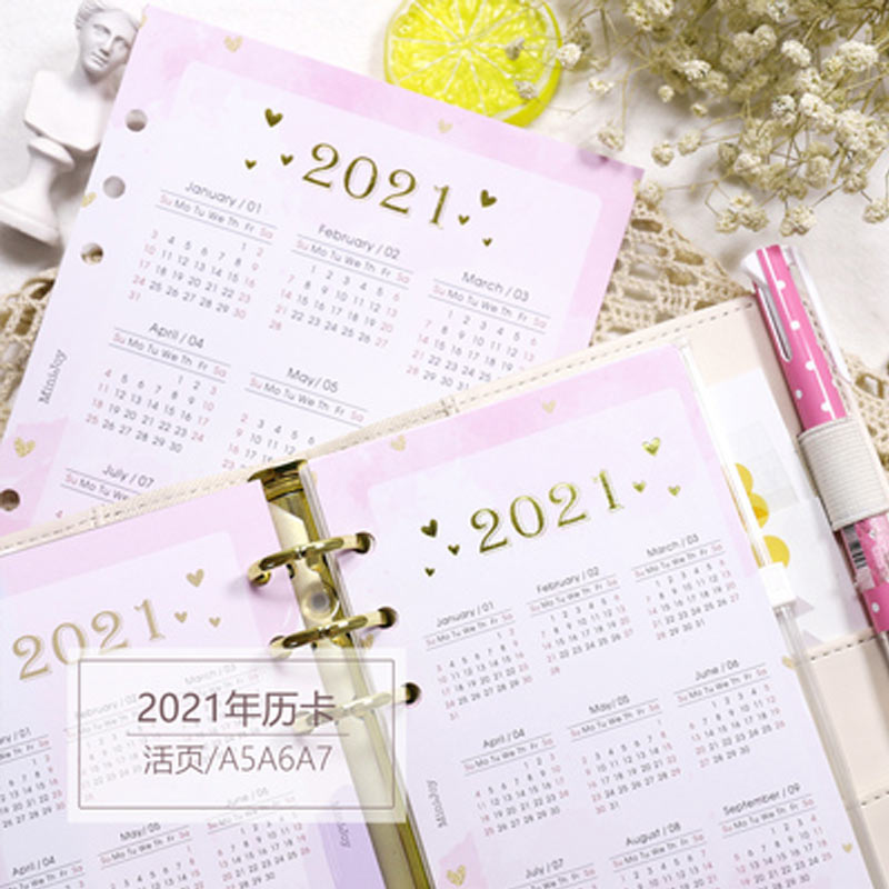 1sheet Pink 6 Holes 2021 Calendar A5 A6 A7 Notebook Index Divider for Diary Binder Monthly Planner Colorful Card Paper