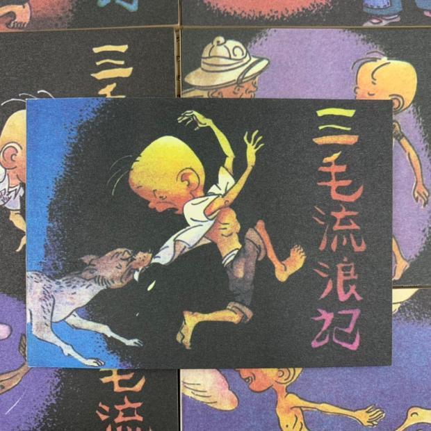Nostalgia clássica (um conjunto completo de 10 livros pai-filho da coleção vagancy de sanmao de livros em quadrinhos infantis no 1980