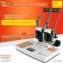 406 financial voucher punching bookbinding machine accounting hot-melt file bid-binding machine riveting pipe electric self-hand