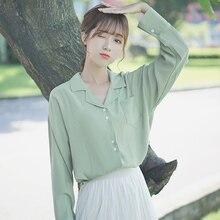 Chic Khaki 2021 New Spring and Autumn Design Sense Hong Kong Style Blouse Women's Loose Top Long Sle