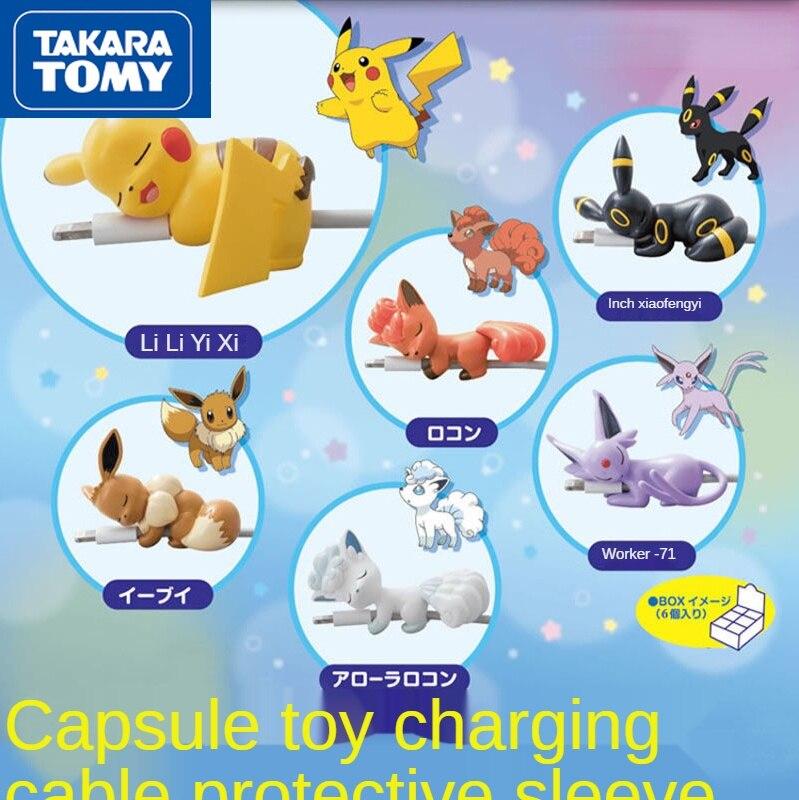 Универсальный защитный чехол TAKARA TOMY Pokemon Pikachu для кабеля передачи данных Противоударная линия