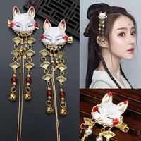 1pc rabbit hairpin tassels hairpin cute girl daily cos props vintage barrettes cosplay kimono hanfu handwork hair accessories