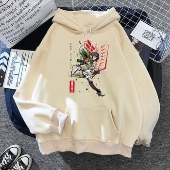 Fashion Hoodie Woman Harajuku Sweatshirt Female/Men Hoodies Japanese Anime Graphic Kawaii Piece Demon Slayer Clothes For Teens