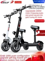 lithium battery electric scooter adult folding scooter two wheel scooter mini electric car battery car