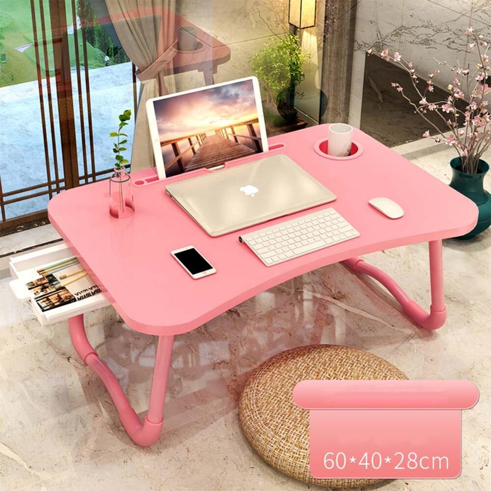 Cama de escritorio plegable para ordenador portátil soporte pequeño para ordenador portátil artefacto para dormitorio de accesor