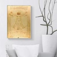 classical famous painting vitruvian man study of proportions by leonardo da vinci poster prints wall art canvas painting decor