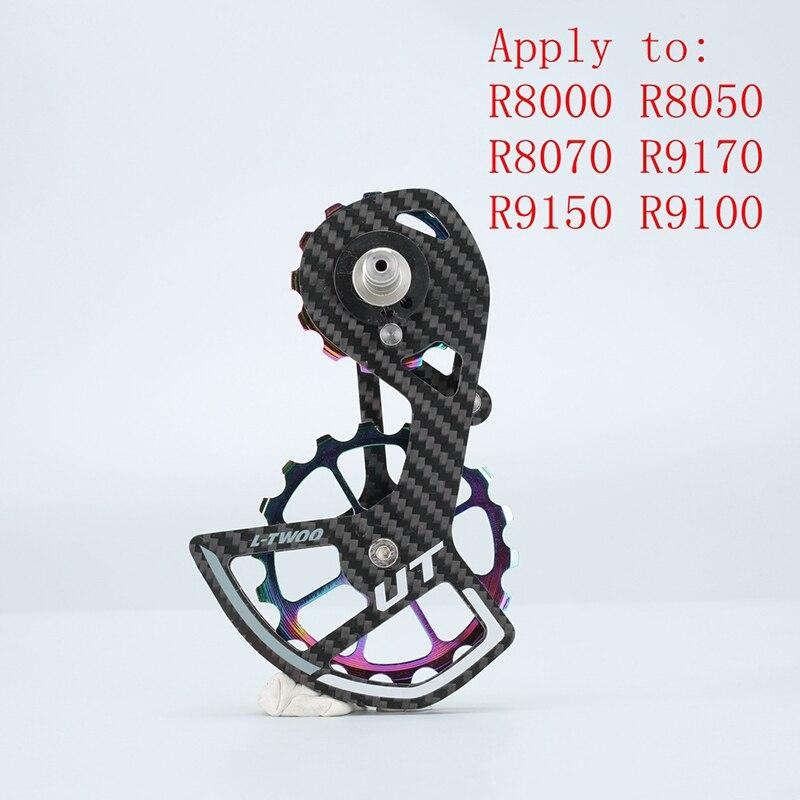 Bicicleta de fibra carbono cerâmica traseira desviador roda guia polia para r8000 r8050 r8070 r9170 r9150 r9150 r9100 acessórios da bicicleta