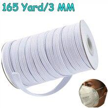 Bracelets élastiques de couture 3MM 165 Yard   Blanc, noir, bande élastique haute, bande de caoutchouc plate, corde de couture pour masque de bricolage