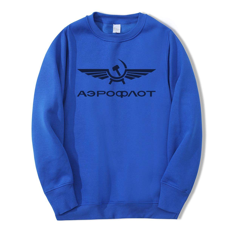 Aeroflot CCCP AVIACIÓN Civil USSR Rusia AIRFORCE imprimir hombres sudadera 2020 invierno moda Hoodie hombres Fleece fitness chándal