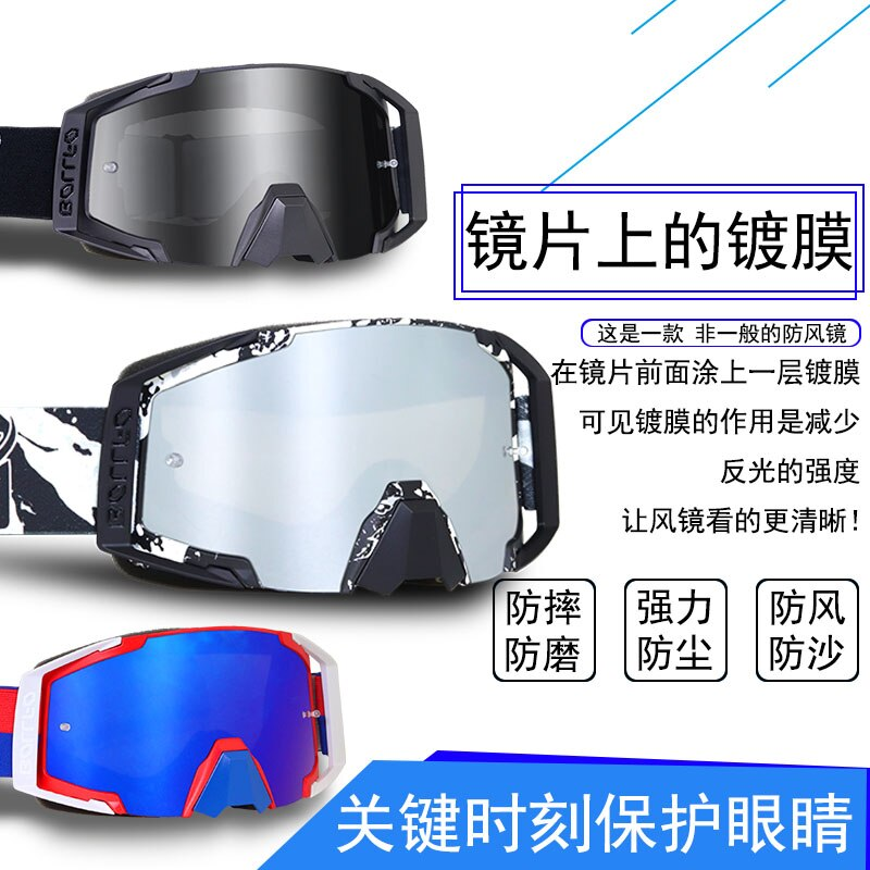 Bollfo Moto Sunglasses Motorcycle Goggle Outdoor Glasses Goggles ATV For Motocross Glass ATV Casque MX Motorcycle Helmet Goggles enlarge