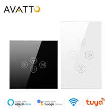 AVATTO Tuya Smart Life Wi-Fi жалюзи шторы светильник переключатель для электрического жалюзи для работы Alexa,Google home Алиса в стране чудес (Alice