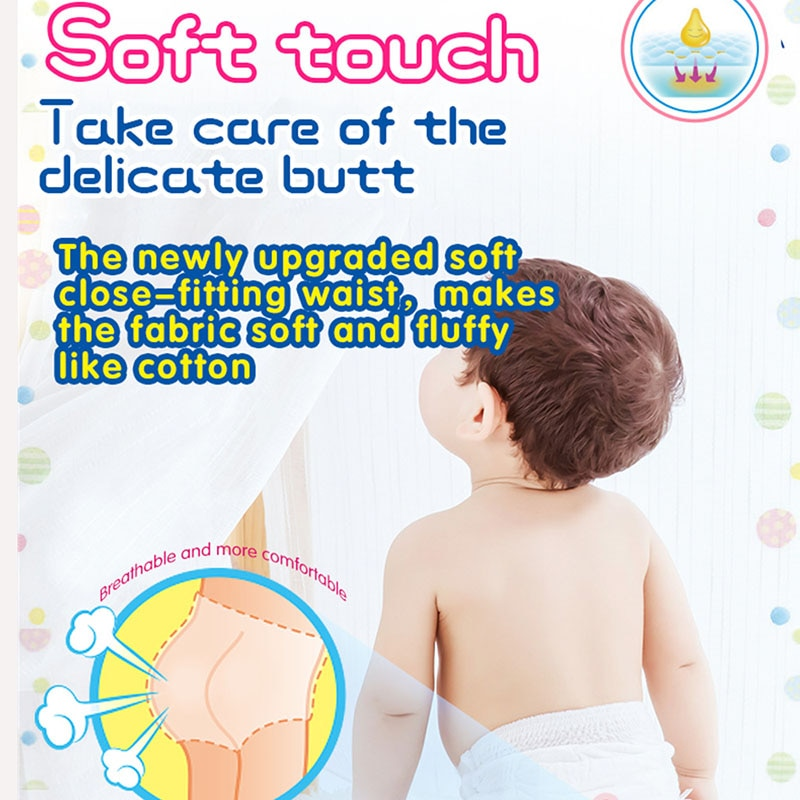 YOUQILE Pull-Up Trousers Trousers Good Night Library Baby Growth Trousers Super Absorbent Capacity Anti-Side Leakage Ultra-Thin enlarge