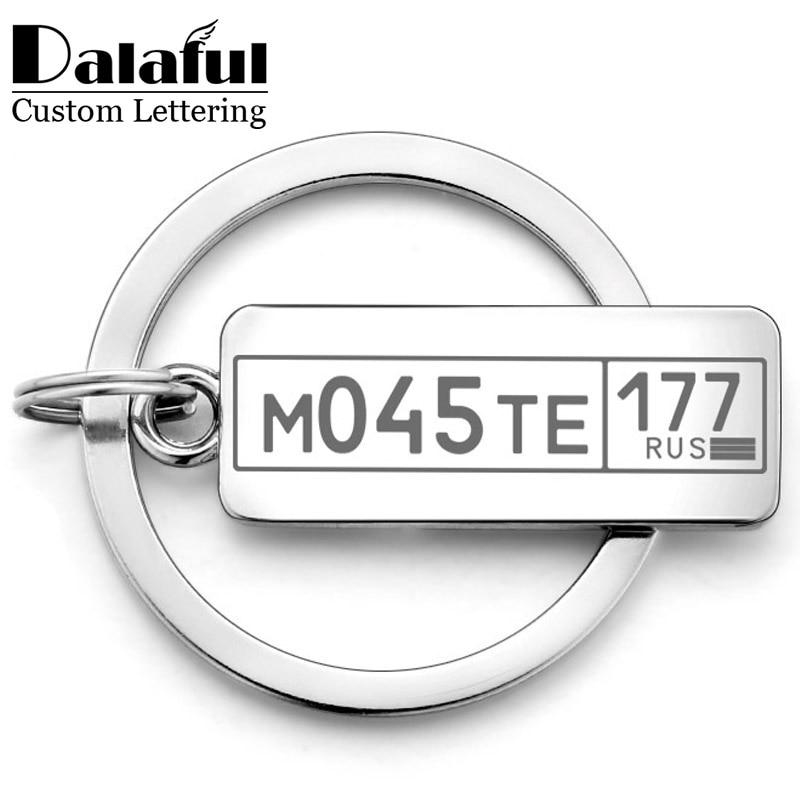 Заказной гравированный брелок для автомобиля с логотипом номерной знак персональный подарок анти-потеря брелок кольцо P009C