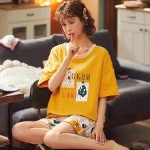 BZEL Cute Cartoon wzór bielizna nocna żółta bawełniana odzież domowa O-Neck luźny Top słodki i czysty styl zestaw piżamy moda gorąca sprzedaż Nighty