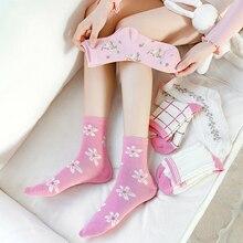 Street style kawaii cute socks print skarpetki damskie funny sokken japanese fashion women designer pink cartoon harajuku sock