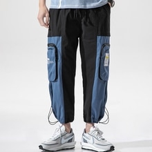 Men 2021 New Casual Cargo Pants Cotton Men Mid Safari Style Loose Fit Pleated Drawstring  Ankle Leng