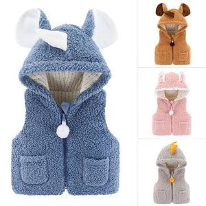 Baby vest spring and autumn newborn men women baby vest infant children autumn and winter quilted warmth thick vest waistcoat