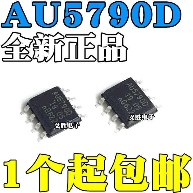 Lot de 5 emetteur-récepteur simple, marque newAU5790 SOP8 AU5790D patch SOP8