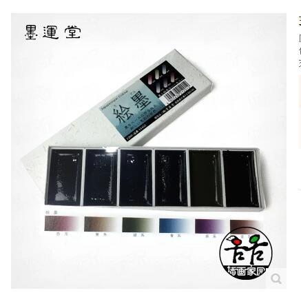 Kuretake-tinta de camaleón japonesa, pigmentos de tinta china de acuarela, 6 colores,...