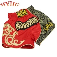 hyhg kick boxing fight grappling shorts kids women men mma muay thai bjj trunks boys girls sanda training fitness boxer pants