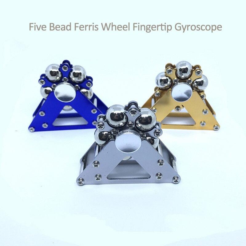 1PC Metal Five Bead Ferris Wheel Fingertip Gyroscope Stainless Steel Ball Bracket Finger Gyro Anti Stress Fidget Spinner enlarge