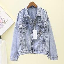 2020 Spring Autumn Harajuku Beading Denim Jacket Ladies Jeans Jacket Women Loose Diamond Casual Denim Coat Student Outwear H325