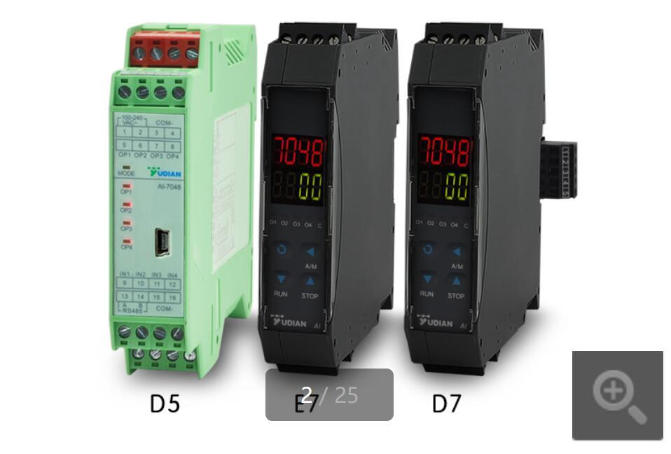 يوديان متعدد القنوات وحدة تحكم في درجة الحرارة PID AI-7028D7/7048E7/7048D5 شاشة ديجيتال ذكي تحكم في درجة الحرارة AI-70