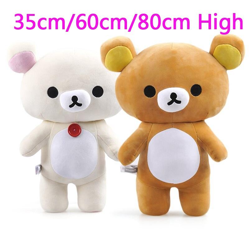 35/60/80cm Kawaii big japanese soft teddy bears Pillow stuffed plush animal doll bear Toys stuffing children baby christmas gift