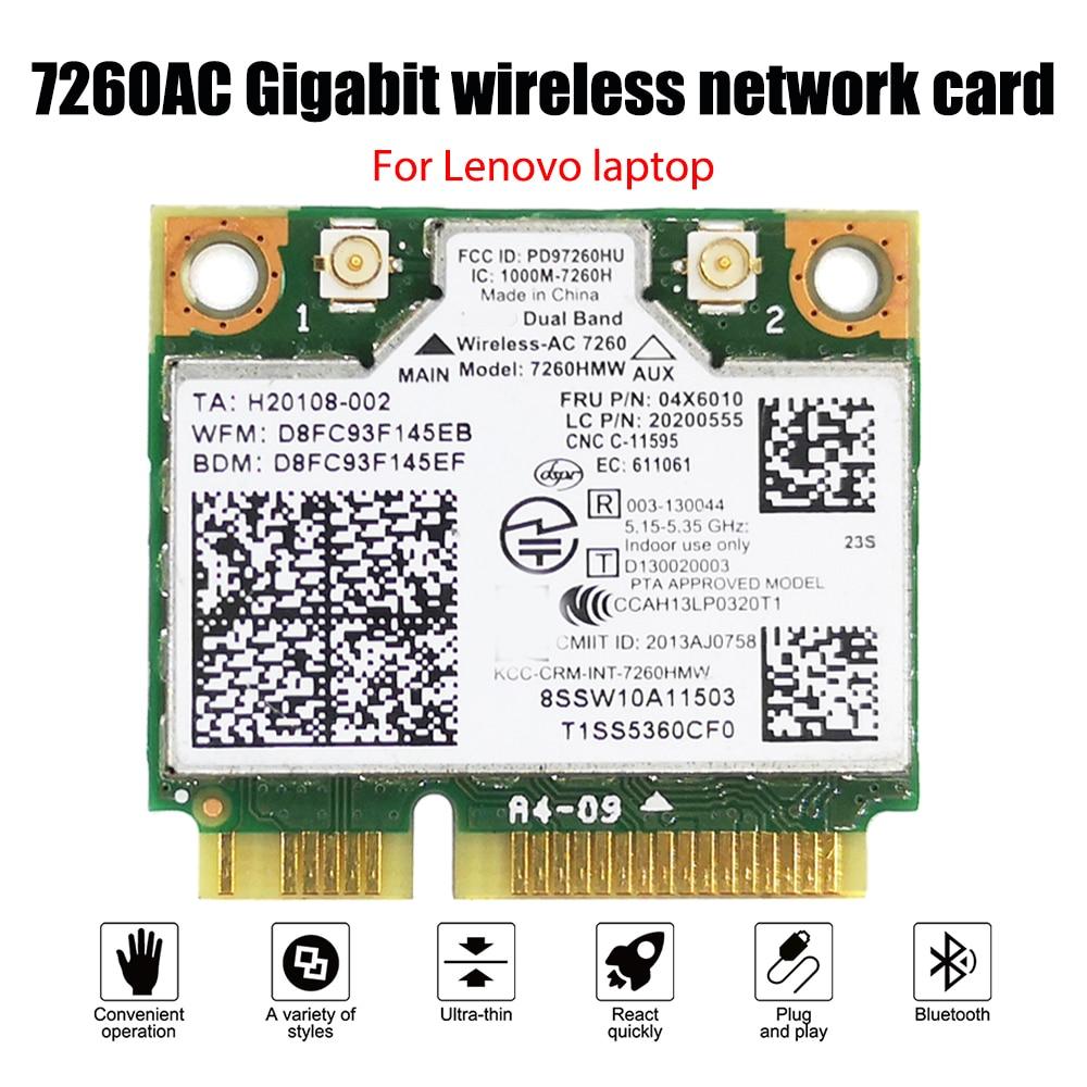 7260AC جيجابت بطاقة الشبكة اللاسلكية ثنائي النطاق 2.4G + 5G بلوتوث 4.0 بطاقة شبكة PCI-E صغيرة لينوفو S410 E440 E540 S440 S410