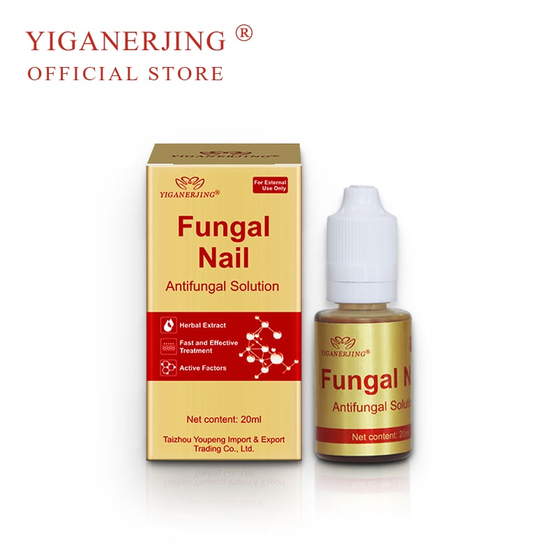 Yiganerjing pés cuidados essência unha pé clareamento dedo do pé unha fungo remoção gel anti infecção paronychia onychomycosis